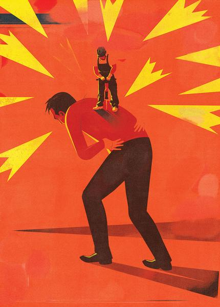 Pain, Pain Go Away